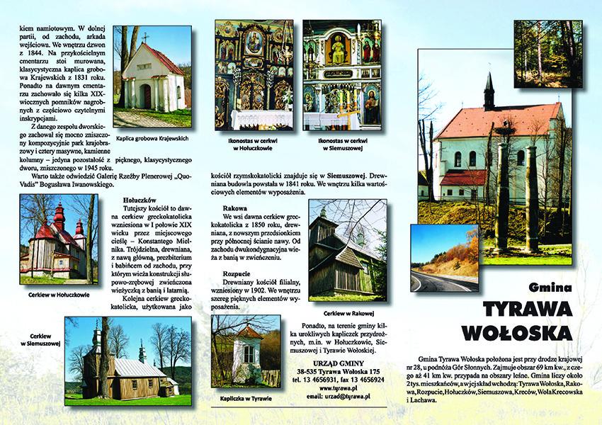 Tyrawa Wołoska — folder